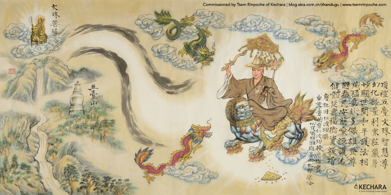Another traditional and authentic painting of Dorje Shugden in Chinese style. Depicted here is Manjushri emanating as Dorje Shugden to benefit sentient beings. Click on image to enlarge.