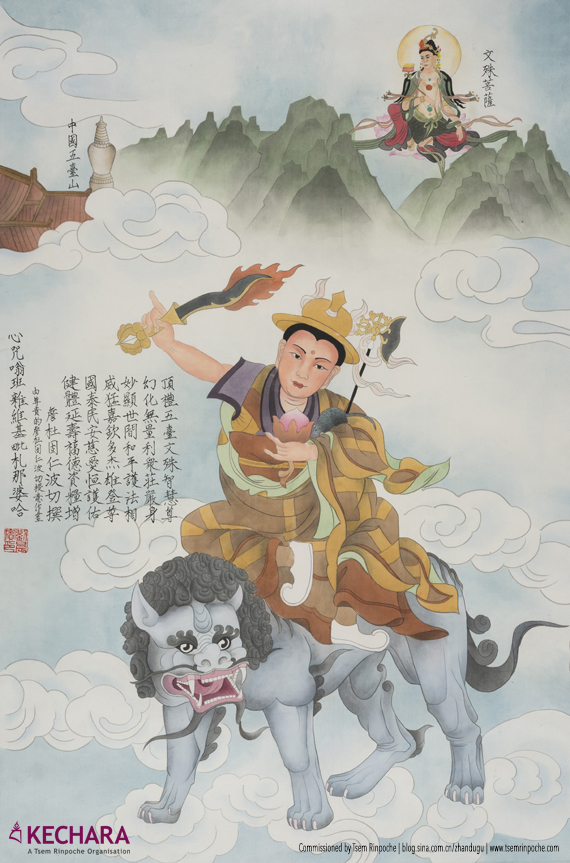 A beautiful depiction of Dorje Shugden painted in traditional Chinese art style. Click on image to enlarge.