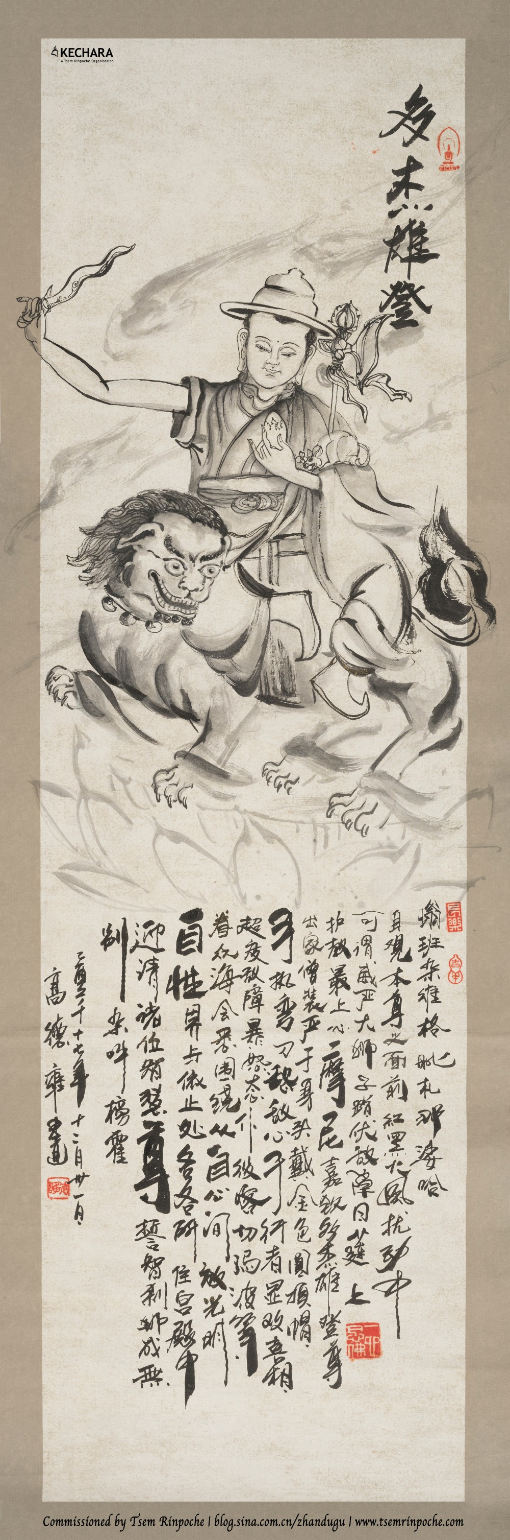 Another depiction of Dorje Shugden in traditional Chinese style. Click on image to enlarge.