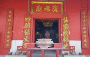 Kwong Fook Temple today
