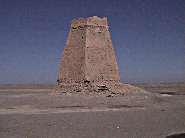 An ancient beacon tower in Gobi Desert