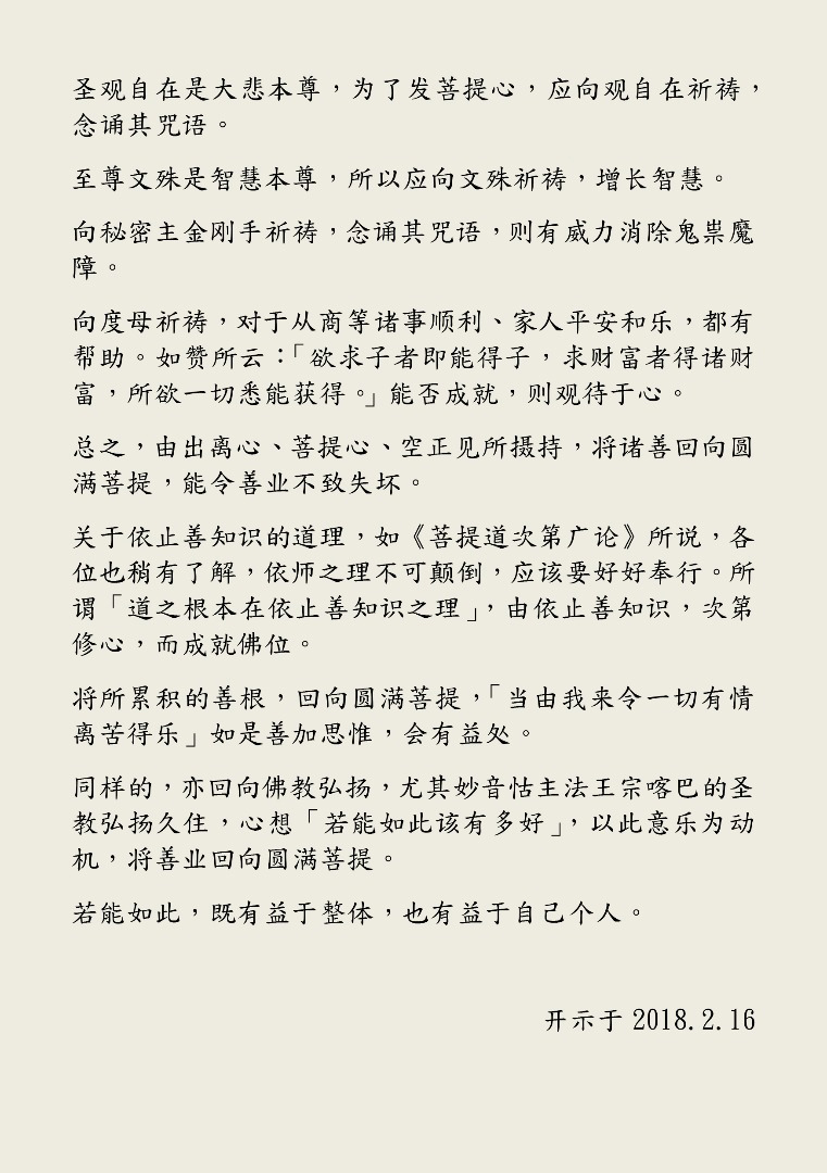 Click to enlarge. 点击放大。