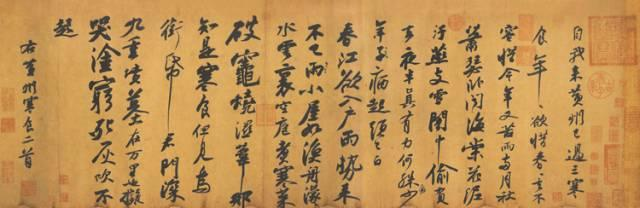 most famous piece of calligraphy, Han Shi Tie (《寒食帖》)