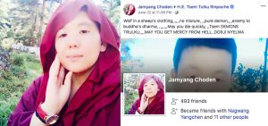 Jamyang Choden