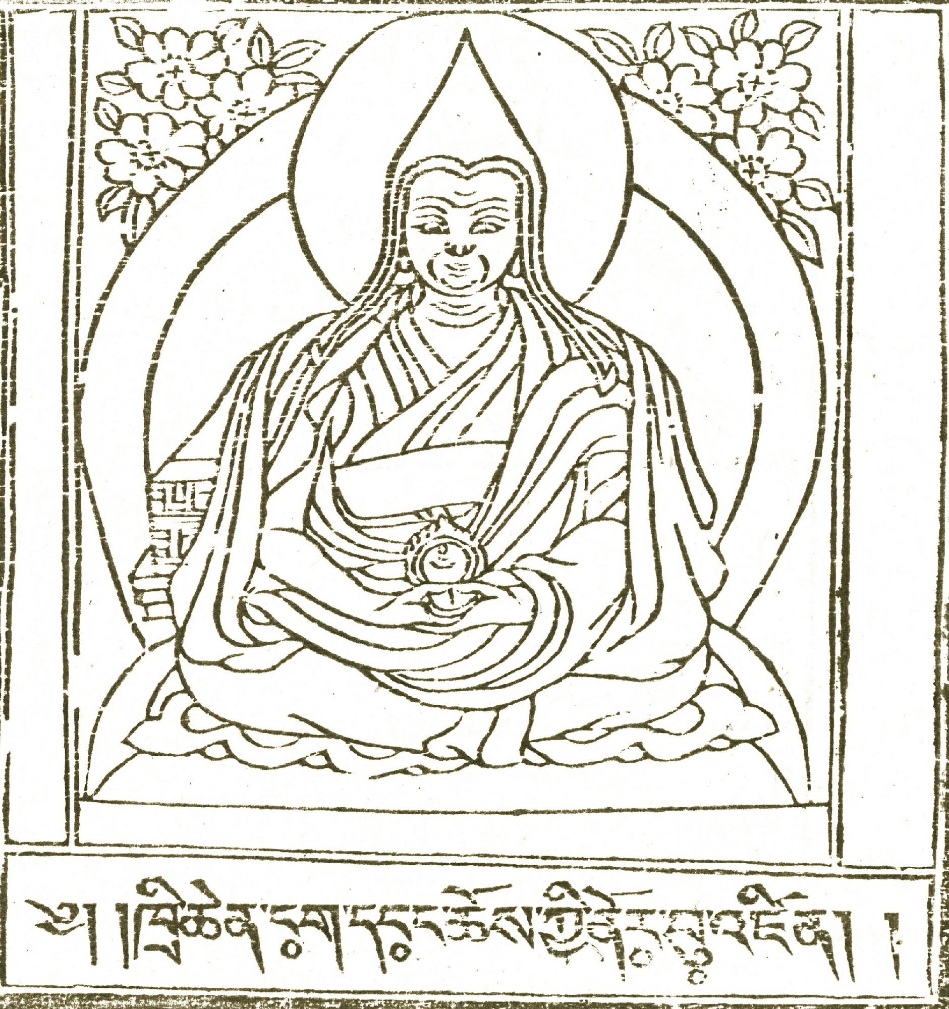 The Eighty-First Ganden Tripa, Ngawang Norbu. Image credit: himalayanart.org. Click on image to enlarge.