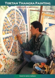 Tibetan Thangka Painting: Methods and Materials 2006
