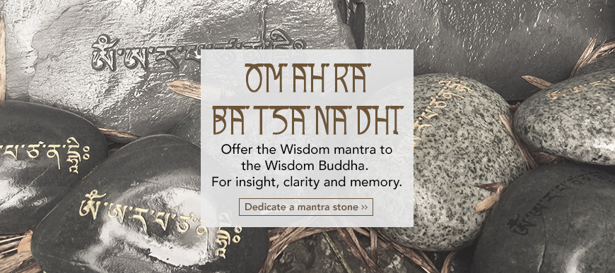 Click on the image above to dedicate a Manjushri Mantra Stone