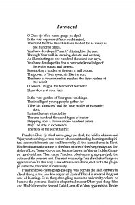Overview of Buddhist Tantra, page ix. Click to enlarge.