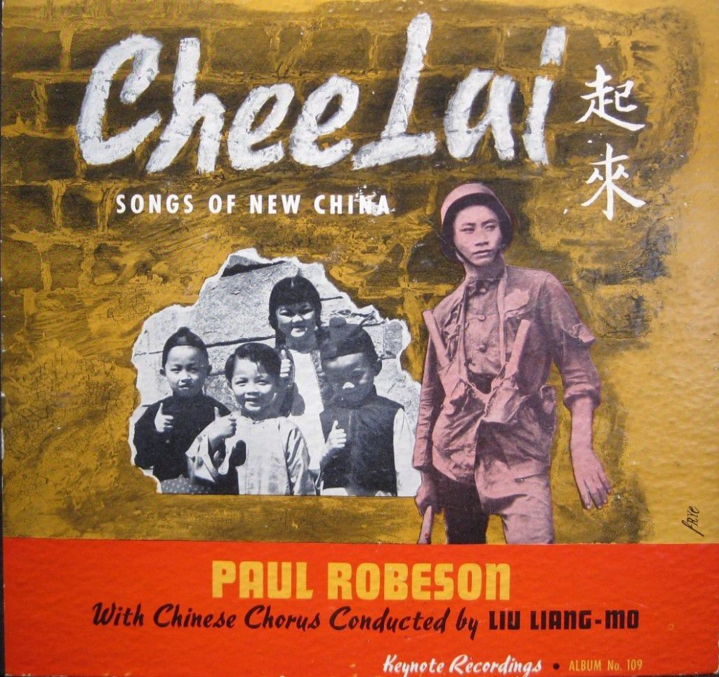 "The song ""Chee Lai' by Paul Robeson"