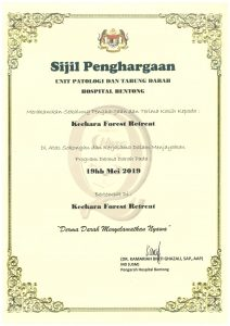 Certificate of appreciation from Bentong Hospital. Click to enlarge. | 文冬医院颁发嘉许状。点击图片放大。