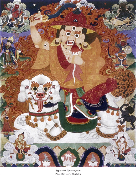 Mongols have relied on Dorje Shugden long before His Holiness Kyabje Pabongka Rinpoche's time. At times, when the practice faced foreign persecution from the Tibetan leadership, Mongolia's lamas played an instrumental role in preserving a practice that has long been a part of the nation's cultural and spiritual heritage.